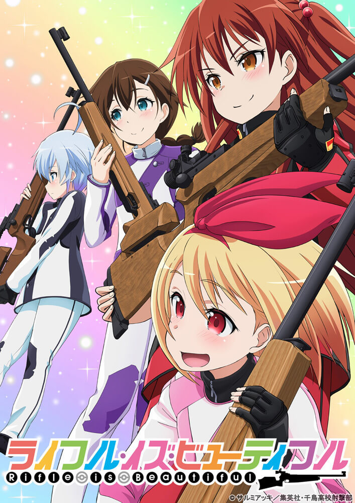 Rifle is Beautiful Key Visual + Cast announced!
