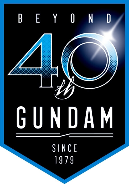 Mobile Suit Gundam 40th anniversary projects announced