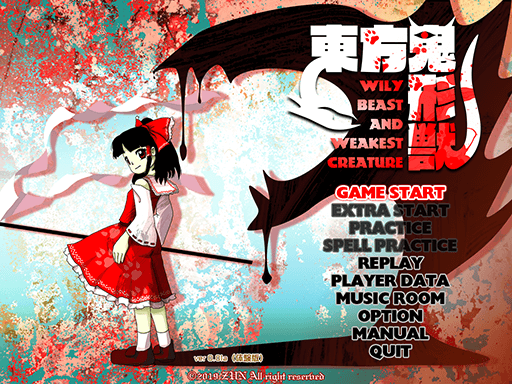 ZUN announces 17th game for Touhou project