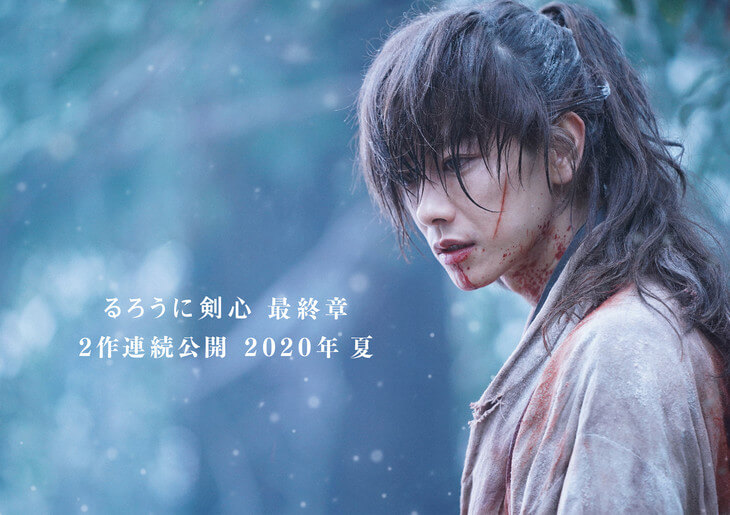 New Trailer Out for Live-action Rurouni Kenshin Films