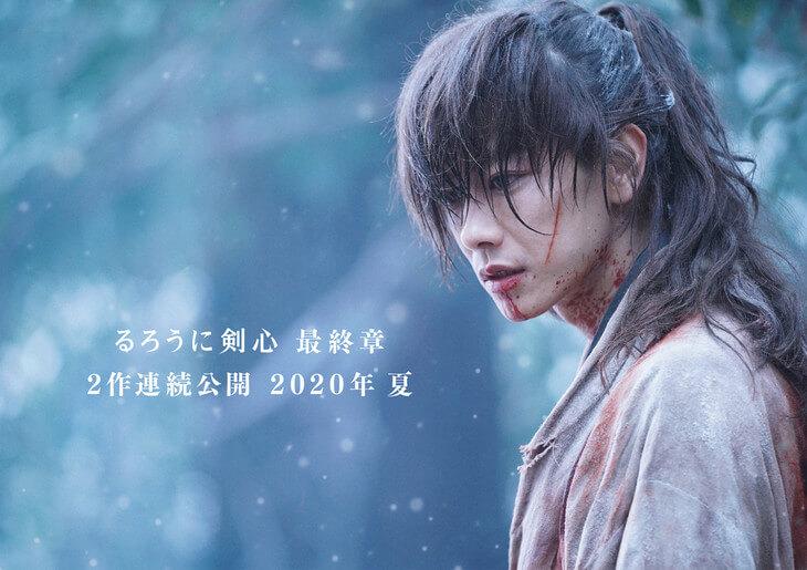 Takeru Satoh returns as Kenshin Himura for final 2 Rurouni Kenshin films
