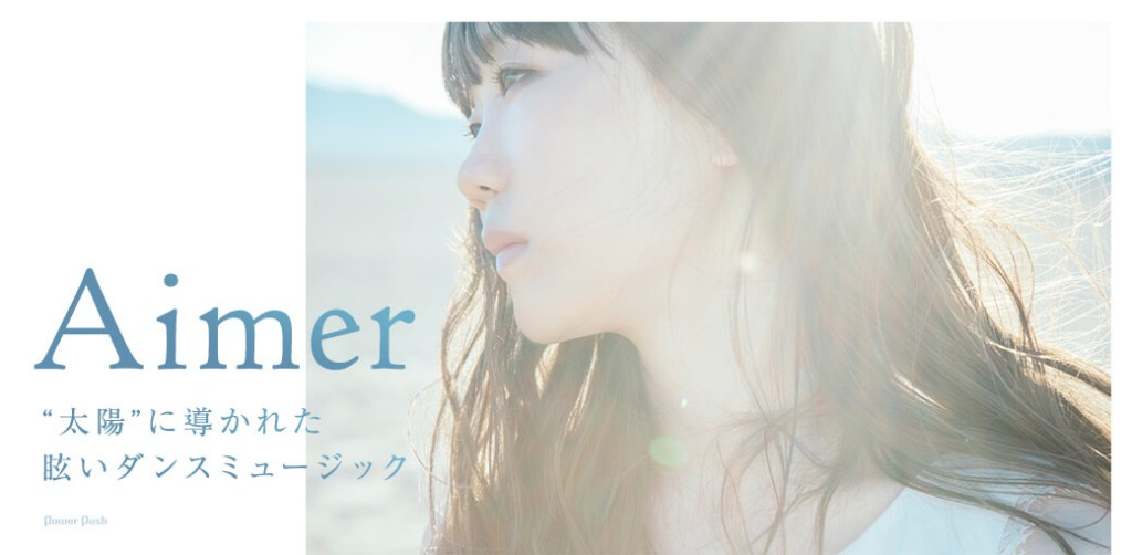 Aimer Sun Dance – Part 3