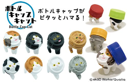 Pet Bottle Cats for when you lose your bottle caps!
