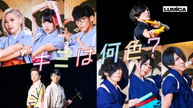 Masayoshi Oishi dances in latest Lumica TVCM for penlight battle.