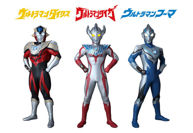 A new Ultraman has been named: Meet Ultraman Taiga!