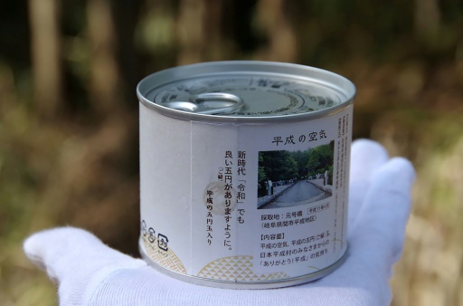 """Usher in the Reiwa era with these cans of """"Heisei air"""""""