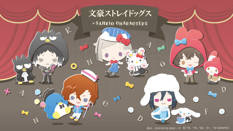 Bungo Stray Dogs' powered detectives get their own Sanrio sidekicks