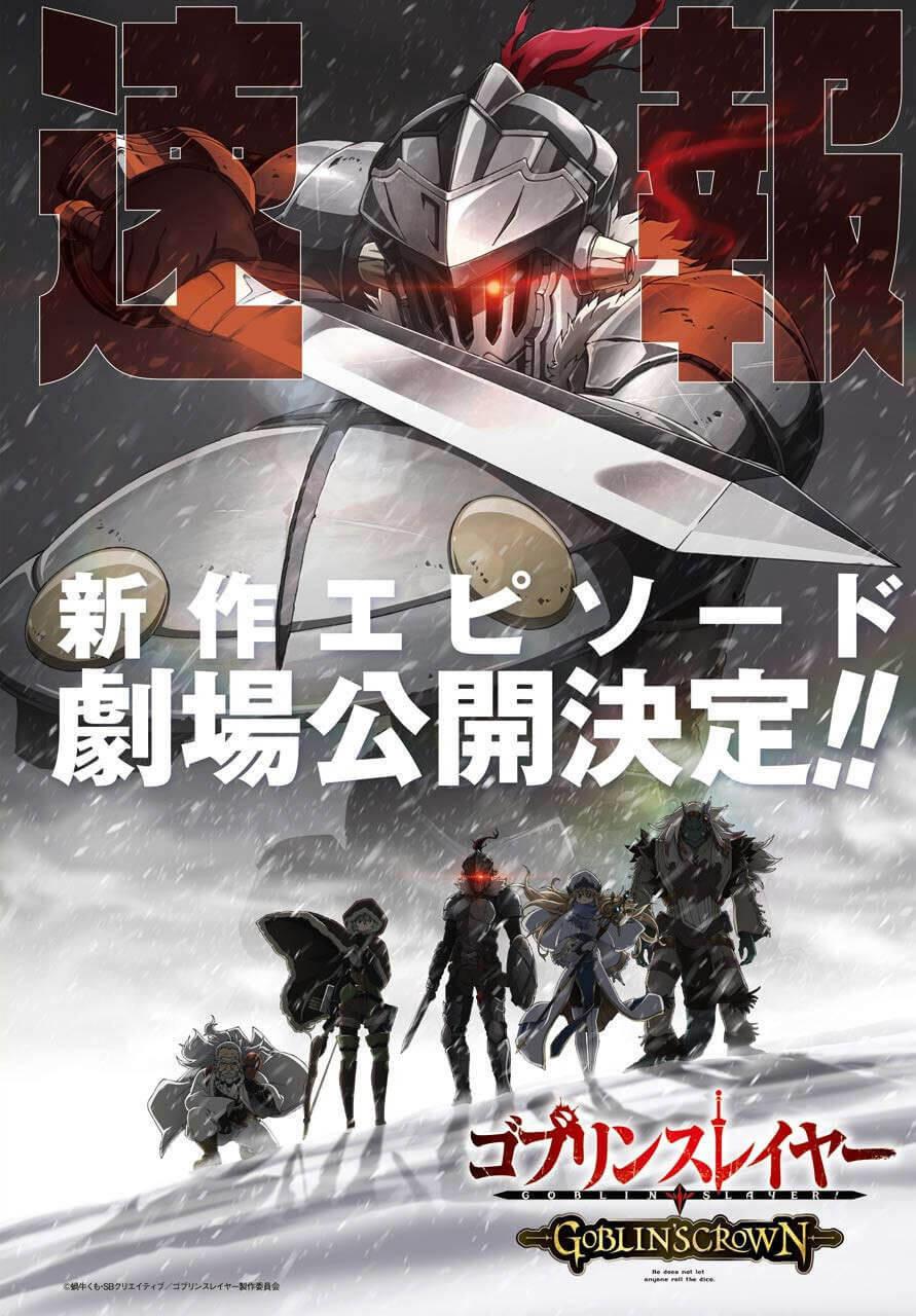 Goblin Slayer: Goblin's Crown special episode reveals PV