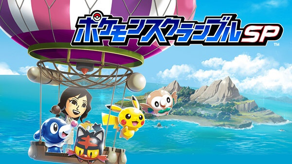 Pokemon Rumble Rush game announced for Android and iOS