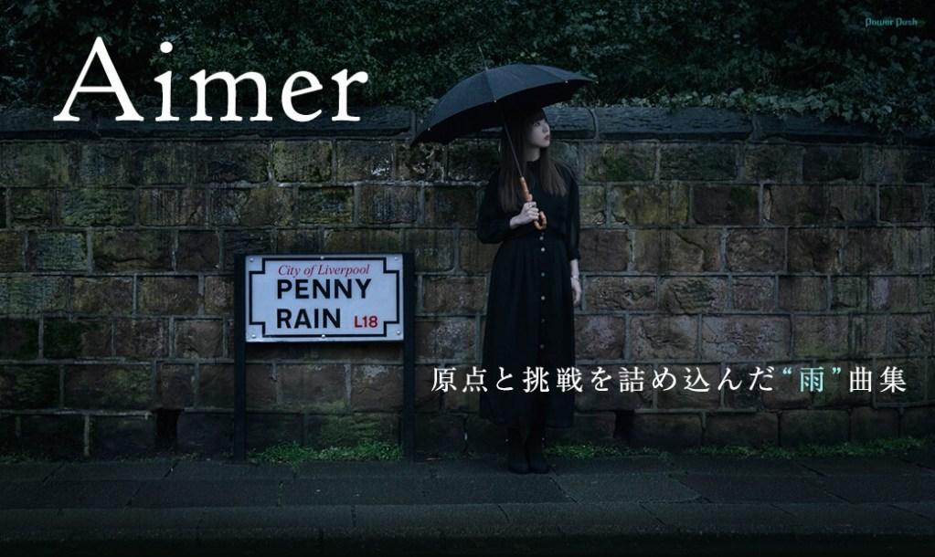 Aimer Penny Rain Interview – Part 2