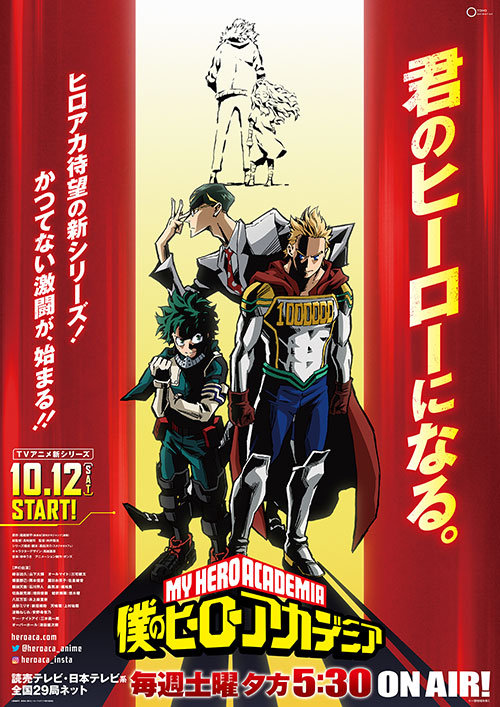 My Hero Academia Season 4 releases new PV and key visual