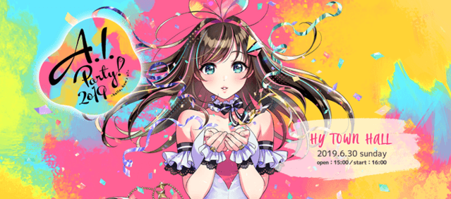 Japan Post celebrates Kizuna Ai's 3rd birthday with official stamps