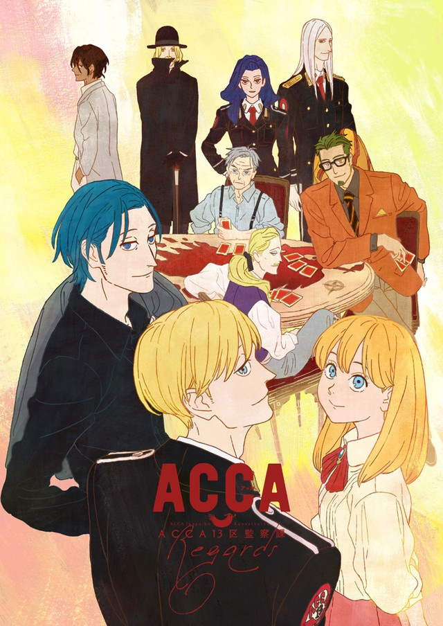 ACCA 13 OVA reveals more details, including story timeframe and key visual