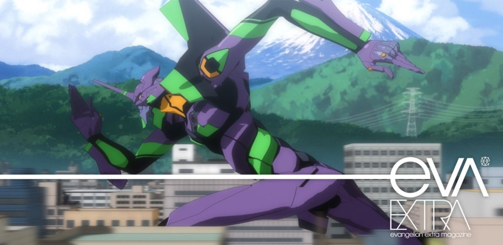 1st 10 Minutes of New Shin Evangelion Film to be screened in various anime events
