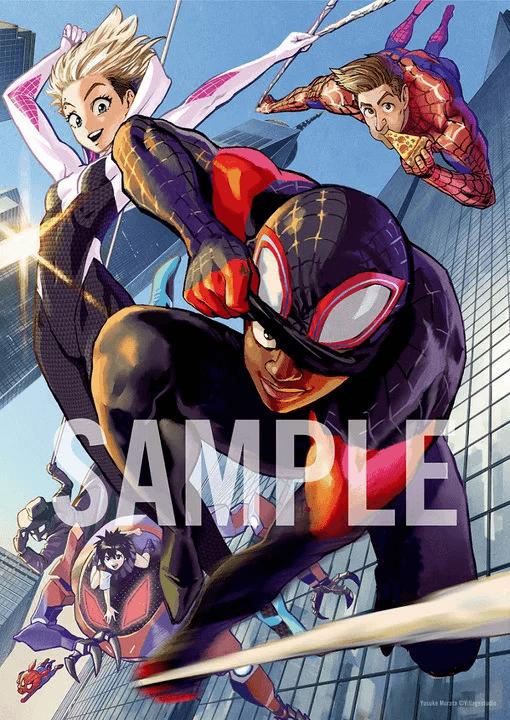 One Punch Man mangaka Yusuke Murata draws official Spider-Man art… AGAIN