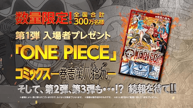 One Piece Stampede Anime Film previews theme song in new trailer