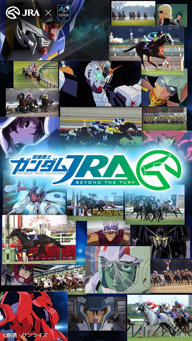 Gundam goes to the races for new horse racing collab with the JRA