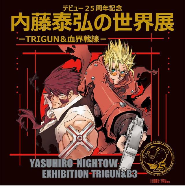 Mangaka Yasuhiro Nightow celebrates 25th anniversary with Trigun and Blood Blockade Battlefront Exhibition
