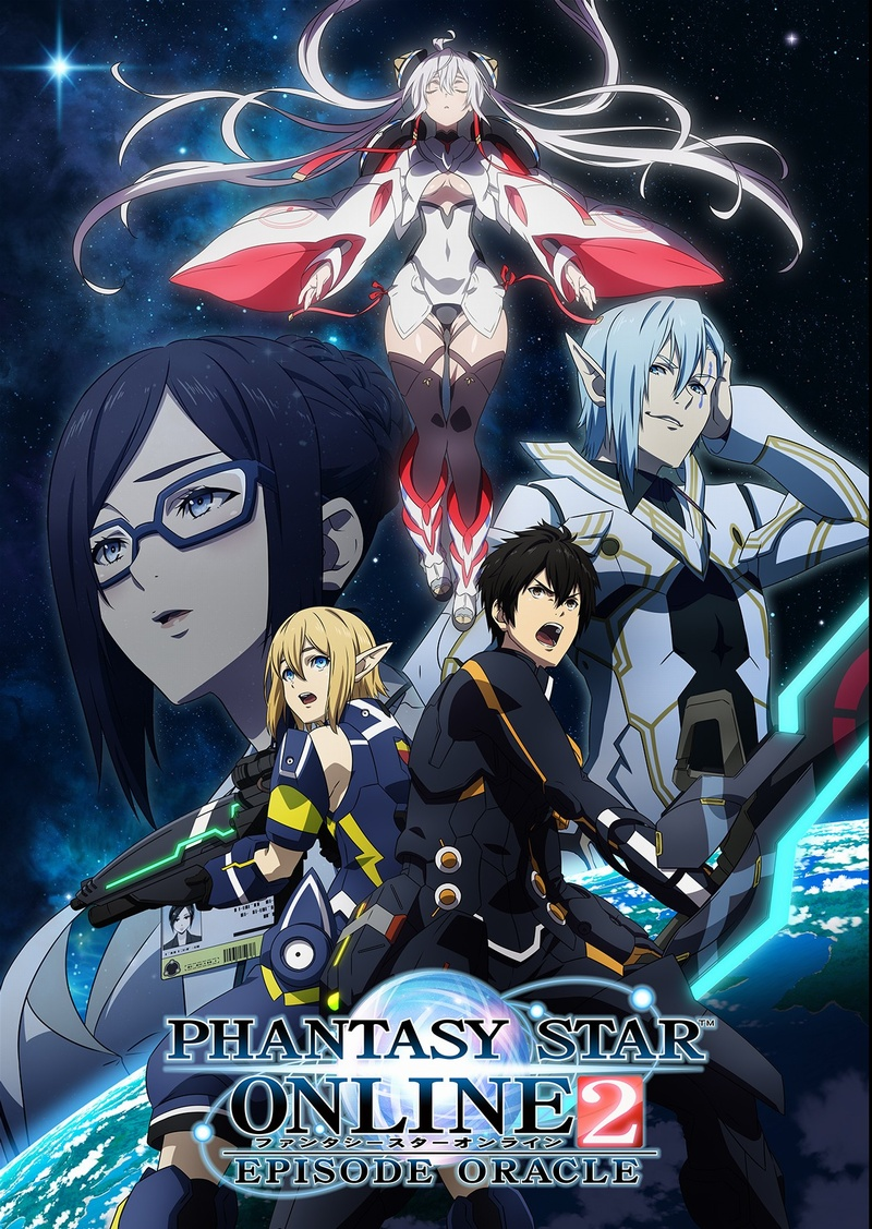 New Phantasy Star Online 2 anime reveals cast, release window, and episode number