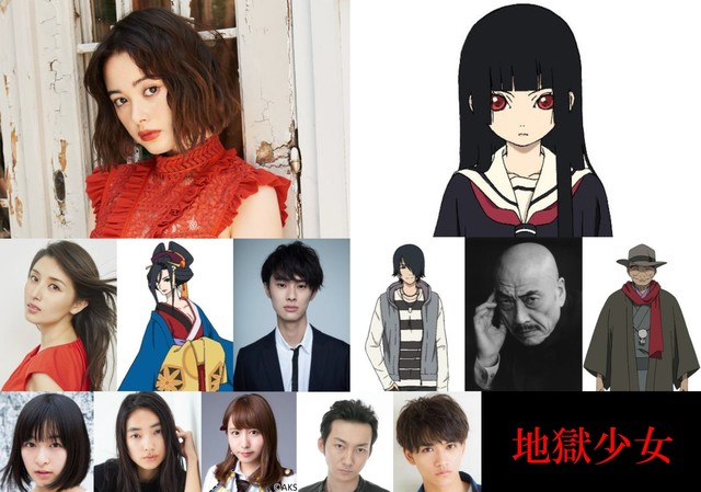 Live-action Hell Girl film reveals teaser trailer and visual
