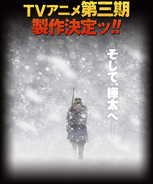 Golden Kamuy season 3 announced