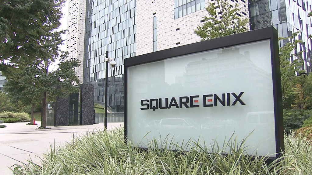 Man arrested for threatening to burn Square Enix 'like what happened to KyoAni'