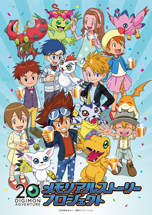 Digimon Adventure gets 5 new animated shorts for 20th anniversary