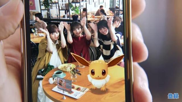 New Pokemon GO CM features Nogizaka46 idols