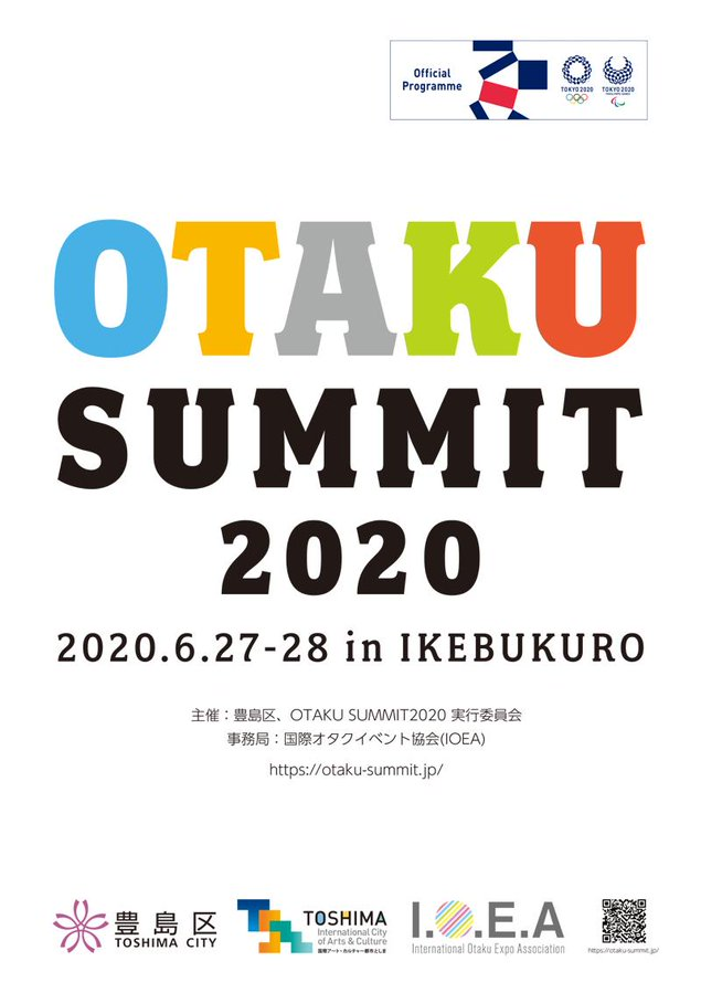 Otaku Summit 2020 announced as an official Tokyo 2020 Olympics programme