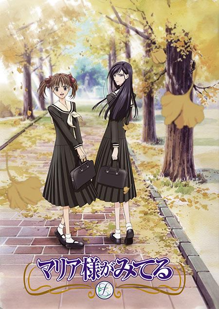 Maria-sama ga Miteru seiyuu reunite for special 15th anniversary screening
