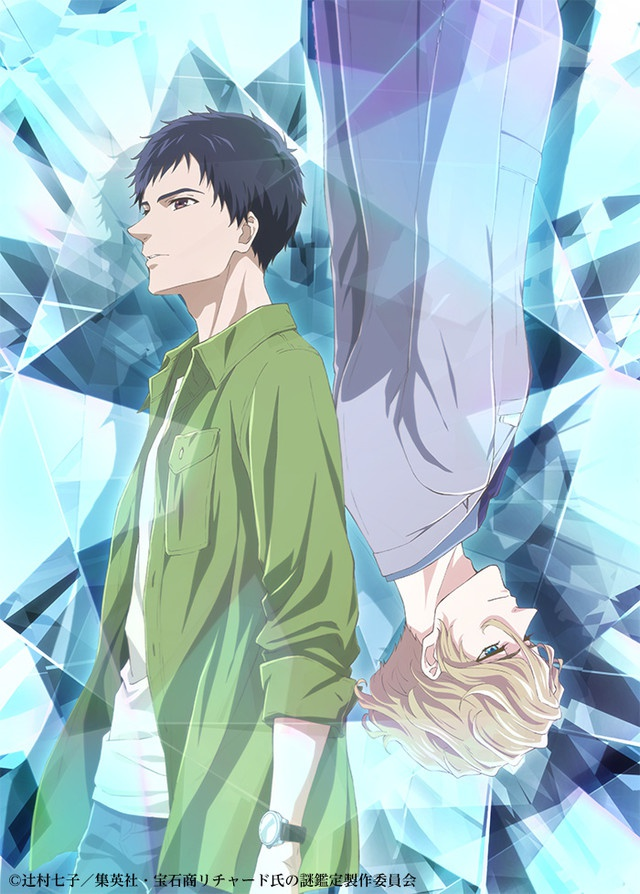 The case files of Jeweler Richard mystery novel series gets an anime adaptation