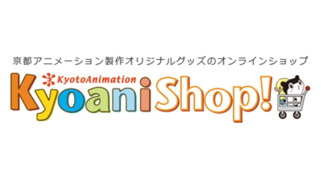 Kyoto Animation Official Online Store Reopens for first time after fire