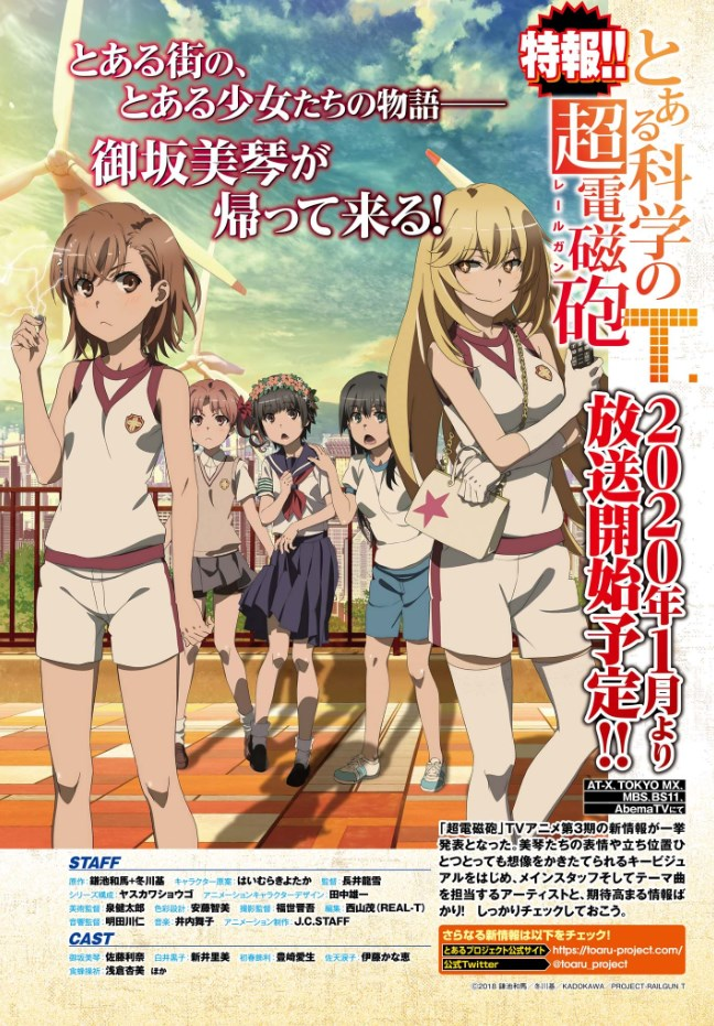 A Certain Scientific Railgun T reveals its full PV