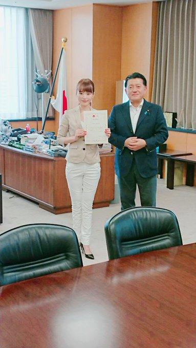 Seiyuu Aya Hirano is now officially a Cool Japan Ambassador