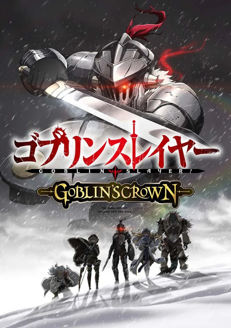 Goblin Slayer: Goblin's Crown film releases new English-narrated PV