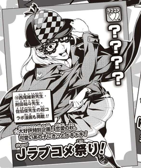 Shokugeki no Soma mangaka are teaming up with NisiOisin for a new manga