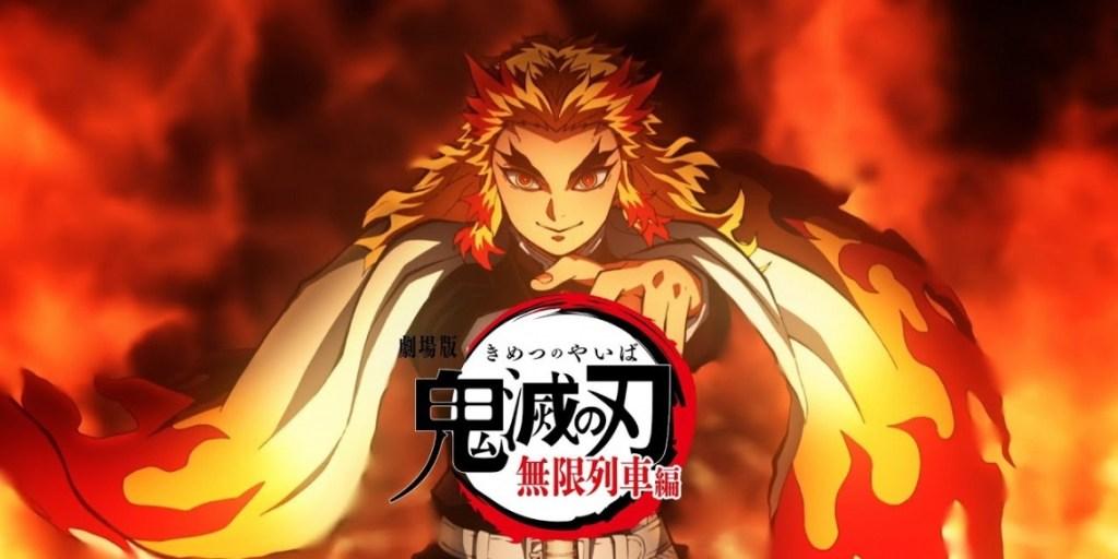 Demon Slayer: Kimetsu no Yaiba is getting an anime film for a sequel