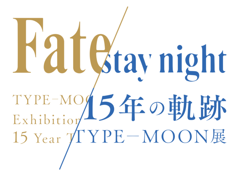 Saber, Rin, and Sakura highlight Fate/Stay Night 15th anniversary celebration event