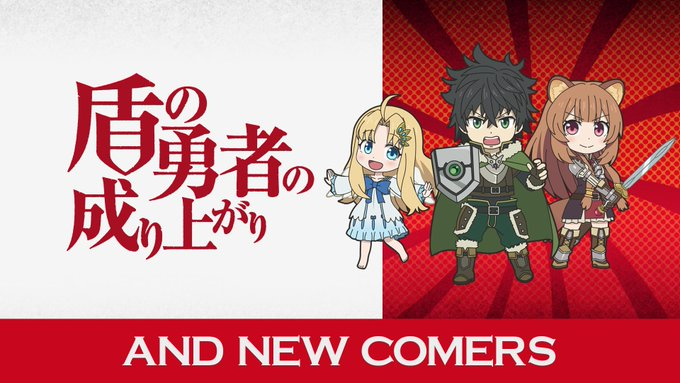 Isekai Quartet not a Quarter anymore as Shield Hero joins season 2