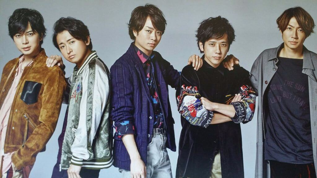 ARASHI Opens Official Youtube Channel, Spotify Stream