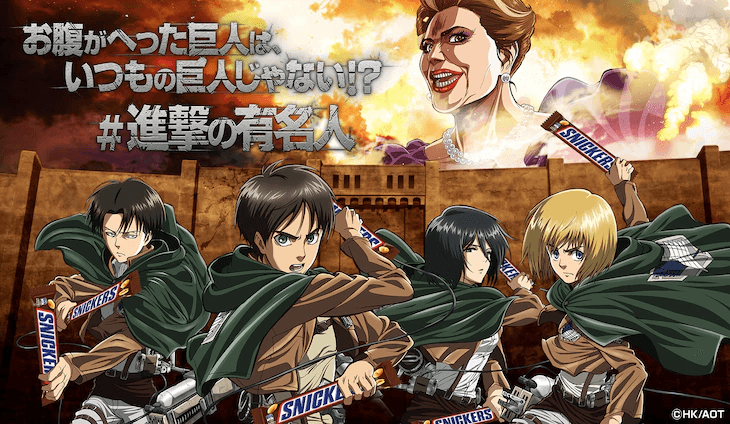 Can Titans be tamed with Snickers? New Attack on Titan collab finds out