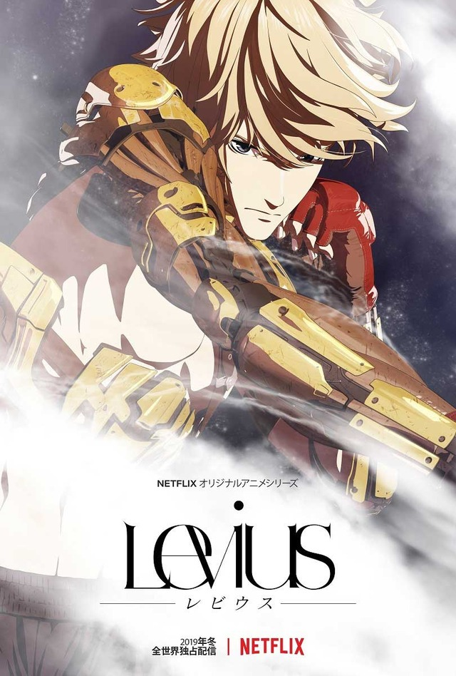 "Netflix Original Anime ""Levius"" Announced"