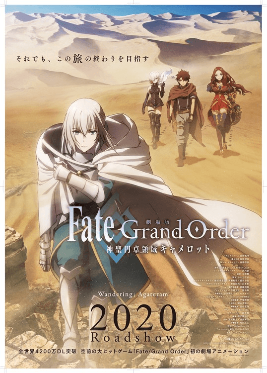 Fate/Grand Order's first film reveals new teaser trailer