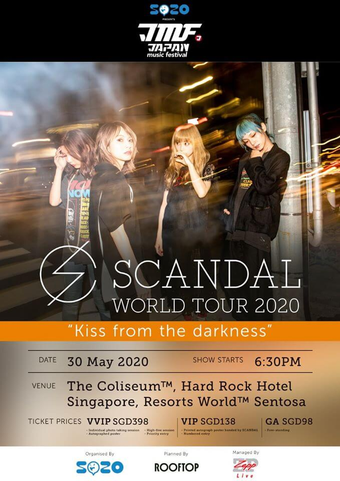 "SCANDAL Announces Singapore Stop for 2020 World Tour ""Kiss from the darkness""!"