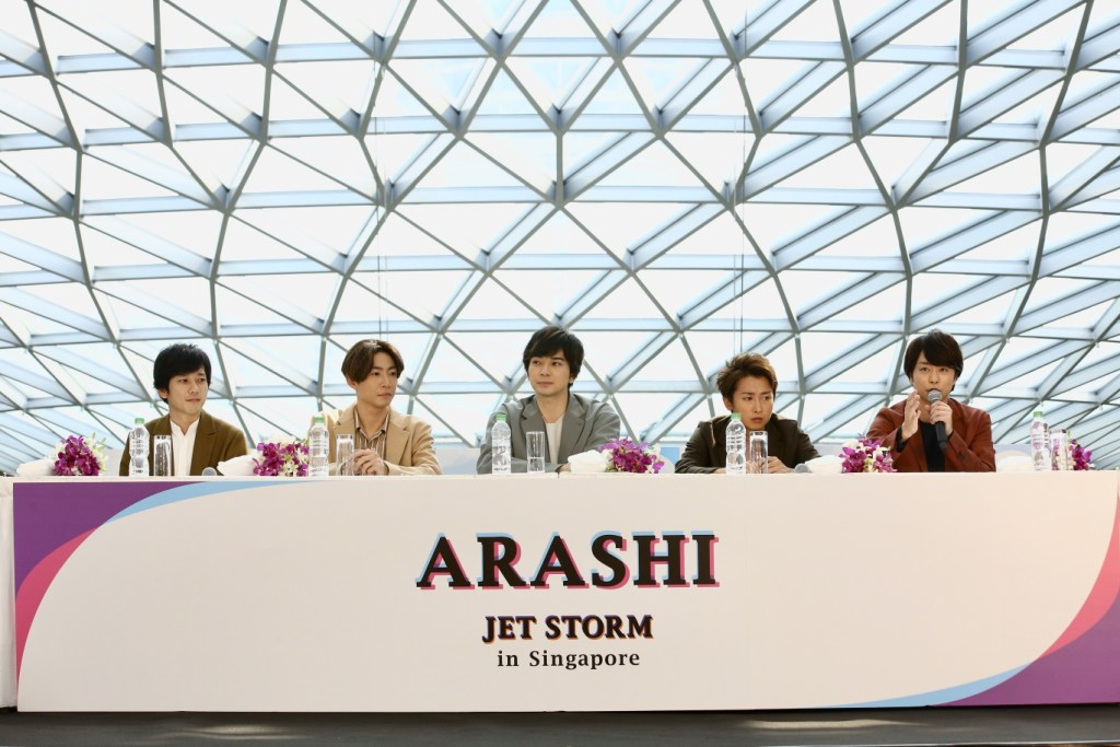 Sunny with a Chance of Storm: ARASHI JET STORM in Singapore