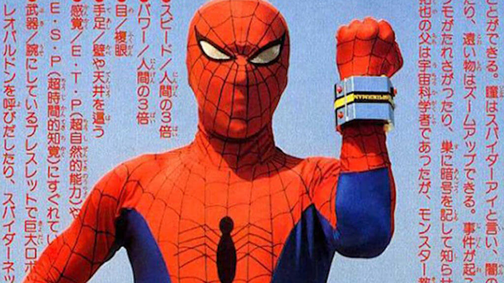 Spider-Verse 2 producer confirms Japanese Spider-Man's appearance