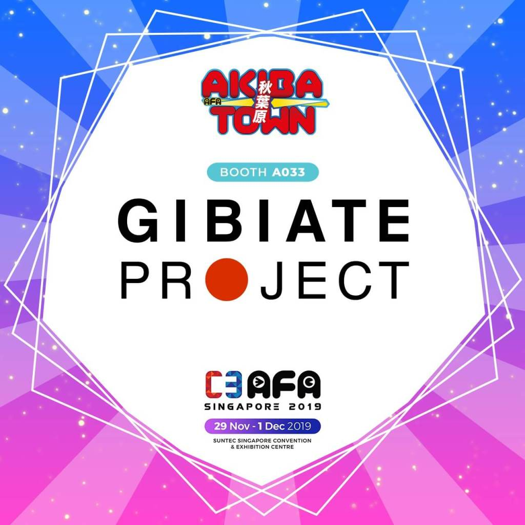 "New Multimedia ""GIBIATE PROJECT"" to be Unveiled at C3AFASG19!"