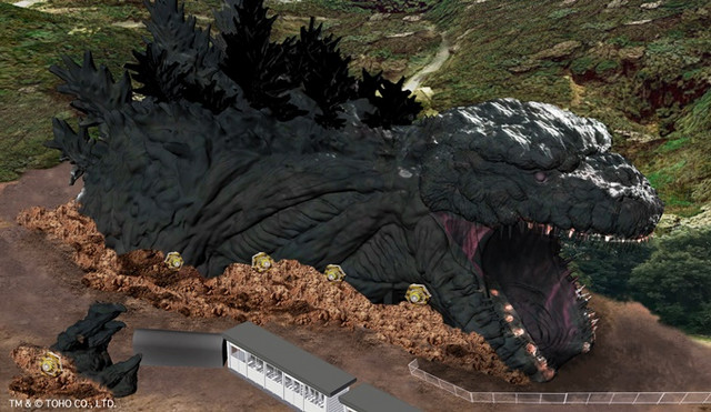 Nijigen no Mori theme park to open World's First Life-Size Godzilla attraction