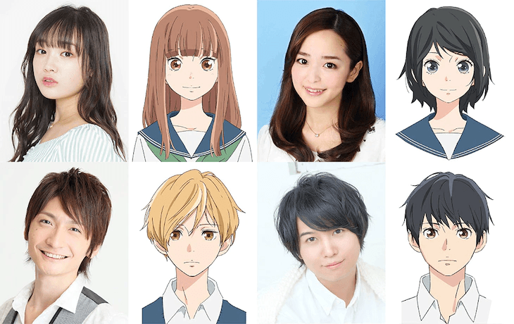'Love Me, Love Me Not' anime film reveals trailer, cast, release date