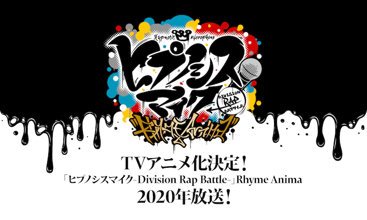 Hypnonsis Mic -Division Rap Battle- Rhyme Anima TV anime announced